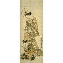 Okumura Masanobu: An Oiran and a Yopung Kamuro - Legion of Honor