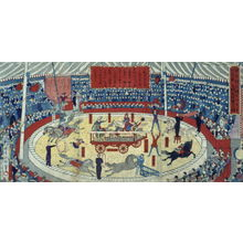 Okumura Masanobu: Italian Circus - Legion of Honor
