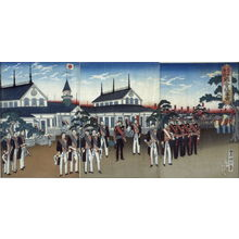 Utagawa Kunitoshi: The National Diet of Japan - Legion of Honor