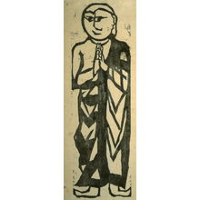 Munakata Shiko: Ragora from Great Disciples of Buddha - Legion of Honor