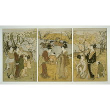 Utagawa Toyohiro: Watching Archers on Horseback in March - From a Series of Triptychs for the Months of the Year designed by Toyohiro and Toyokuni I - Legion of Honor