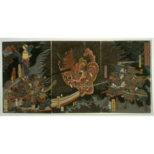Utagawa Yoshitsuya: Kintoki and his Companions Attack Shutendoji - Legion of Honor