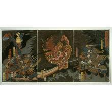 歌川芳艶: Kintoki and his Companions Attack Shutendoji - Legion of Honor