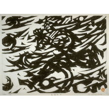 Kohei Sasajima: Idaten, A (Veda) - Legion of Honor