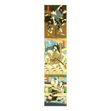 Utagawa Kunisada: Actors as Kirare Yosa, Shinsuke, and Yokogushi Otomi - Legion of Honor