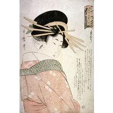 Kitagawa Utamaro: Skillful (Tatori) from the series Words Like Blossoming Flowers (Sakiwake kotoba no hana) - Legion of Honor