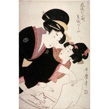 喜多川歌麿: Kommachi Washes the Manuscript (Soshi arai komachi) from the series Seven Elegant Episodes in the Life of Komacho (Furyu nana komachi) - Legion of Honor