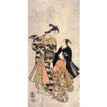 無款: [Courtesan and two child attendants] - Legion of Honor