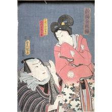 Utagawa Kunisada: [Bondo Shuka I] - Legion of Honor