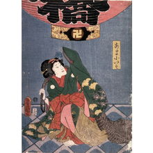 Utagawa Kunisada III: An Actor - Legion of Honor