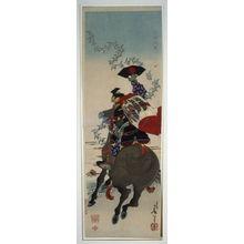 月岡芳年: The Battle between Kumagai Naozone and Taira no Atsumori - Legion of Honor