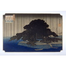 無款: copy after Night Rain on the Karasaki Pine (Karasaki no yau), from the series Eight Views of Omi Province (Omi hakkei) - Legion of Honor