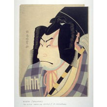 Enkyo: Actor Nakamura Nakazo II as Matsuomaru - Legion of Honor