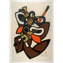 森義利: Samurai - Legion of Honor