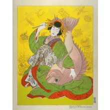 Paul Jacoulet: Ebisu, God of Happiness, Personified by a Courtesan of Shimabara, Kyoto - Legion of Honor