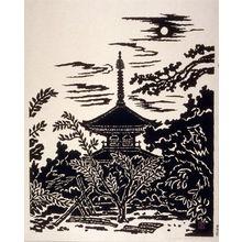 Un'ichi Hiratsuka: Evening Moon at Taema Temple - Legion of Honor