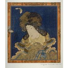 歌川国貞: [Woman and two butterflies] - Legion of Honor