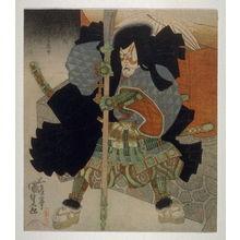 Unsigned: The Actor Ichikawa Danjuro VII as the Taira Warrior Akushichibyoe Kagekiyo - Legion of Honor