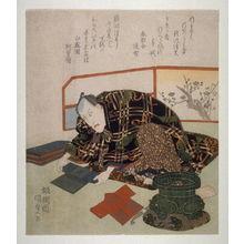 歌川国貞: The Actor Ichikawa Danjuro VII folding hand towels into miniature jackets - Legion of Honor