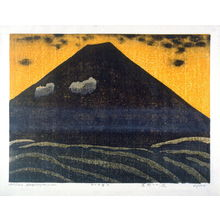 Hagiwara Hideo: Thirty-six Views of Fuji: Way to Okino - Legion of Honor
