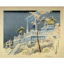 Tokuriki Tomikichiro: Shrine in the snow - Legion of Honor