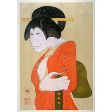 弦屋光渓: Portrait of Nakamura Utaemon - Legion of Honor