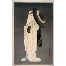 Kokyo: Dance of the Heron - Legion of Honor