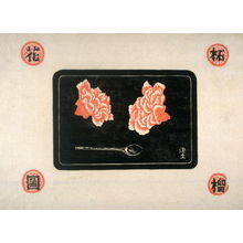 Kawakami Sumio: Carnations and Spoon on a Tray - Legion of Honor