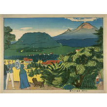 Yoshimitsu: Summer Promenade from Pastimes in the Mountains - Legion of Honor