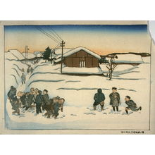 Yoshimitsu: Snowball Fight from Pastimes in the Mountains - Legion of Honor