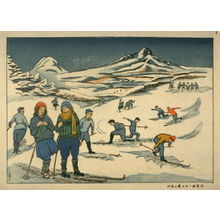 Yoshimitsu: Skiing from Pastimes in the Mountains - Legion of Honor