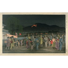 Yoshimitsu: Burning the Great Character from the series Famous Views of Kyoto - Legion of Honor