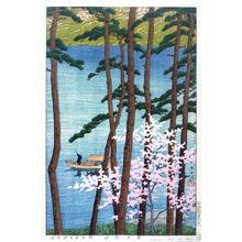 川瀬巴水: Arashiyama in Kyoto - Legion of Honor