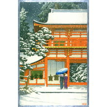 Kawase Hasui: Front Gate of Kasuga Shrine at Nara - Legion of Honor