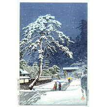Kawase Hasui: Honmomji Temple in the Snow - Legion of Honor