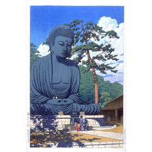 Kawase Hasui: Great Buddha of Kamakura - Legion of Honor