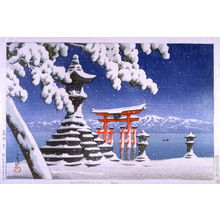 川瀬巴水: Snow at Tsukushima - Legion of Honor
