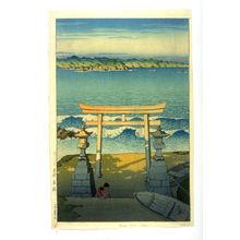 Kawase Hasui: The Sea at Boshu - Legion of Honor