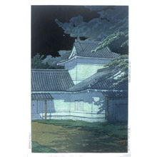 Kawase Hasui: Aoba Castle in Sendai - Legion of Honor