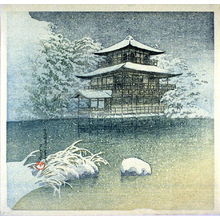 川瀬巴水: Snow at Kinkakuji (Golden Pavilion, Kyoto) - Legion of Honor