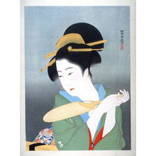伊東深水: Lady with a Fan (half length) - Legion of Honor