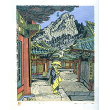 Sekino Jun'ichiro: Temple Compound in the Mountains - Legion of Honor