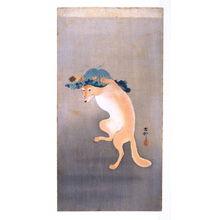 Shoson Ohara: Harvest Fox Spirit (messenger of Inari, god of the crops) - Legion of Honor