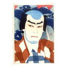 Natori Shunsen: Jitsukawa Enjaku as Danshichi Kurobei in Natsu Matsuri - Legion of Honor