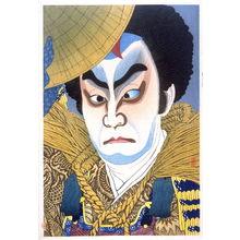 名取春仙: Ichikawa Chusha as Takechi Mitsuhide - Legion of Honor