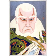 Natori Shunsen: Matsumoto Koshiro as Ikyu - Legion of Honor