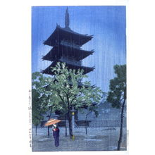 Kasamatsu Shiro: Rainy Evening at Yanaka, Tokyo - Legion of Honor