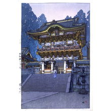 吉田博: Yomei Gate - Legion of Honor