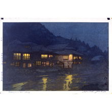 Yoshida Hiroshi: Evening in a Hot Spring - Legion of Honor
