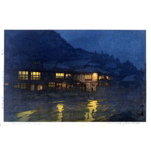 吉田博: Evening in a Hot Spring - Legion of Honor